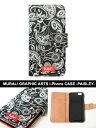 ミューラル MURAL iフォンケース 携帯ケース ダイアリー型 レゲエ 男女兼用 メンズ レディース GRAPHIC ARTS i-Phone CASE -COLOR.C (PAISLEY)-