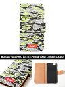 ミューラル MURAL iフォンケース 携帯ケース ダイアリー型 レゲエ 男女兼用 メンズ レディース GRAPHIC ARTS i-Phone CASE -COLOR.B (TIGER CAMO)-
