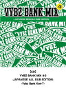 艺人名: Ha行 - 【CD】VYBZ BANK MIX #2 -JAPANESE ALL DUB EDITION- -Vybz Bank Ken-T- レゲエ CD
