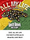 Artist Name: Ha Line - 【CD】ALL MY LIFE -Full DUB PLATES pon it!- -Mixed By LAKE BEAT- レゲエ CD
