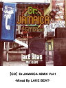Artist Name: Ha Line - 【CD】Dr.JAMAICA 45MIX Vol.1 -Mixed By LAKE BEAT- レゲエ CD