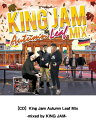 【CD】King Jam Autumn Leaf Mix -mixed by KING JAM- レゲエ CD