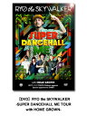 【DVD】RYO the SKYWALKER -SUPER DANCEHALL ME TOUR with HOME GROWN- レゲエ DVD
