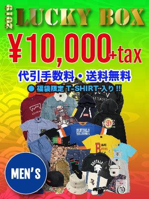 先行予約 2019年 メンズ TRICKSTAR Men's LUCKY BOX トリックスター 福袋 -1万円- ※1月1日着予定