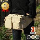 ウエストポーチ ウエストバッグ 楽天ランキング1位! 売れているのにワケがある! 5.2リットル 人気 メンズ レディース 男女兼用 ヒップバッグ レディース ママバッグ マザーバッグ ウェストバッグ 鞄 3E82 仕事用 法人