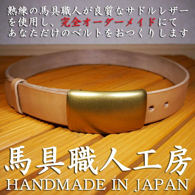 幅40mm 5mm極厚 多脂革 ベルト 《真鍮製...の商品画像