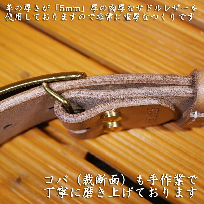 幅40mm 5mm極厚 多脂革 ベルト 《真鍮...の紹介画像3