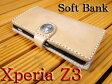 softbank ソフトバンク「Xperia Z3」 エクスペリアZ3 専用 手帳型ケース 馬具職人 ハンドメイド 完全一点もの 総手縫い 栃木レザー社製 ナチュラル ヌメ本革 ベンズサドルレザー