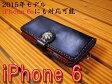 「iPhone 6 /6s」アイフォン 6 /6s 専用 横型 手帳型ケース 馬具職人 ハンドメイド 完全一点もの 総手縫い 栃木レザー社  黒革×赤 ベンズサドルレザー製