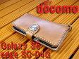 docomoスマートフォン 「Galaxy S6 edge SC-04G」 ギャラクシー6 エッジ 専用 手帳型ケース 馬具職人 ハンドメイド 完全一点もの 総手縫い 栃木レザー社  ヌメ本革 ベンズサドルレザー製