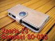 docomoのスマートフォン「Xperia Z3 Compact SO-02G」 エクスペリア 専用 手帳型ケース 馬具職人 ハンドメイド 完全一点もの 総手縫い 栃木レザー社製 ナチュラル ヌメ本革 ベンズサドルレザー