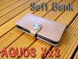 Soft Bank スマートフォン「AQUOS Xx3」 アクオス 専用 手帳型ケース 馬具職人 ハンドメイド 完全一点もの 総手縫い 栃木レザー社製 ナチュラル ヌメ本革 ベンズサドルレザー