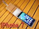 「iPhone 7」アイフォン 7 専用 縦開き型 馬具職人 ハンドメイド 完全一点もの 総手縫い 栃木レザー社 ナチュラル ヌメ本革 ベンズサドルレザー製