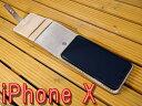 「iPhone X」アイフォンX 10 専用 縦開き型 馬具職人 ハンドメイド 完全一点もの 総手縫い 栃木レザー社 ナチュラル ヌメ本革 ベンズサドルレザー製