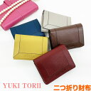 二つ折り 財布 かわいい YUKI TO...