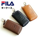 鍵入れ/FILA(フィラ)エフツーシリーズ 水牛革 キーケー...