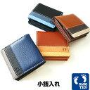 HANG TEN(ハンテン)BOX型 コインケース[61ht...