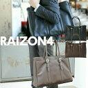 RAIZON(レゾン)ビジネストートバッグ[raizon4]...