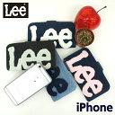 lee iphoneケース 携帯ケース 手帳型 Lee リー 手帳型スマホケース サガラ刺繍 0520396 iPhone6 iPhone7 iPhone8 iPhone6s アイフォンケース ケイタイケース かわいい おしゃれ 手帳型ケース スマホケース スマートフォンケース アイフォン6 アイフォン7 アイフォン8