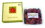 【 梅干し 】 しそと鰹節の風味豊かな やわらか 紀州 梅干し かつお 1kg 子供も大好き! お弁当にぴったりの小さめ粒サイズ♪