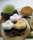 【送料無料】梅花亭和菓子お試しセット♪パート2