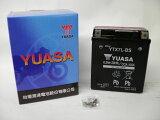充電済!即利用可!台湾YUASA ユアサ YTX7L-BS 互換商品:DTX7L-BS.FTX7L-BS.GTX7L-BS マグナ250 バリオス Dトラッカー 250TR ホーネット250初期充電済 即使用可能