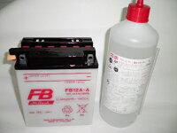 古河電池(FB)フルカワバッテリーFB12A-A互換YB12A-A12N12A-4A-1YB12A-AK