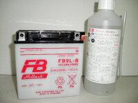 古河電池(FB)フルカワFB9L-B互換ユアサYB9L-BVFR400R/-Z(NC21,NC24)GSXR250(GJ72A)KH500H1CS250カジュアルスポーツBR250A