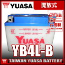 台湾 YUASA ユアサ YB4L-B 互換 GM4-3B・FB4L-B・BX4A-3B