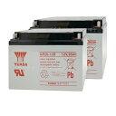 台湾 YUASA ユアサ NP26-12B 2個セット 小形制御弁式鉛蓄電池 シールドバッテリー シ