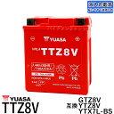 台湾 YUASA ユアサ TTZ8V バイクバッテリー充電済...