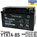 台湾 YUASA ユアサ バッテリー Y...