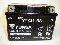 ����YUASA�楢��YTX4L-BS�ߴ�YT4L-BSDT4L-BSFTH4L-BS����ź�¨���Ѳ�ǽ