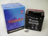 ����YUASA�楢��YTX7L-BS�ߴ�DTX7L-BSFTX7L-BSGTX7L-BS����ź�¨���Ѳ�ǽ