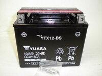 台湾YUASAユアサYTX12-BS互換/GTX12-BSFTX12-BSDTX12-BS初期充電済即使用可能