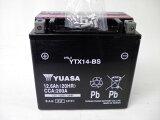 楽天会員様限定!バイク用グローブプレゼント!!台湾 YUASAユアサ  YTX14-BS 互換/GTX14-BS FTX14-BS DTX14-BS XJR1200 ZZR1100 W650 ZX12-R 初期充電済 即使用可能