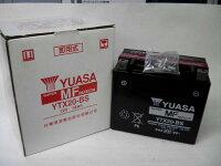 ����YUASA�楢��YTX20-BS�ߴ�/GTX20-BSFTX20-BS����ź�¨���Ѳ�ǽ