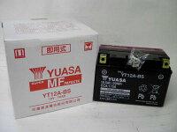 ����YUASA�楢��YT12A-BS�ߴ�DT12A-BSFT12A-BSGT12A-BS����ź�¨���Ѳ�ǽ