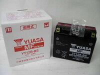 ����YUASA�楢��YT12B-BS�ߴ�YT12B-4FT12B-4GT12B-4����ź�¨���Ѳ�ǽ