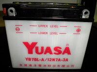 ����YUASA�楢��YB7BL-A�ߴ�12N7B-3A�֣ͣأ�����