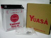����YUASA�楢��YB14L-A2�ߴ�FB14L-A2FZXCB750GPZ900RFZR750