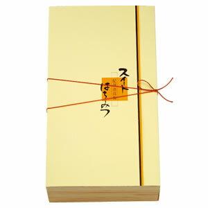 【送料無料】【贈り物に最適な高級梅干ギフト】◆...の紹介画像2
