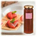 【ママ工房】 いちご梅の天使 【苺はちみつの甘さと梅の酸味が上品な味わいのコンフィチュール】