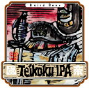 工場直送 帝国IPA 6本パック ベアードビール 地ビール