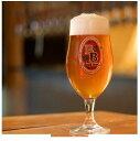 ベアードビール 初醸造2017 インディアペールラガー 6本パック 工場直送 地ビール