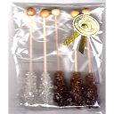 ロックシュガー(マドラーを兼ねたおしゃれな砂糖)【fsp2124】10P03Dec16【RCP】
