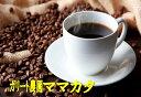 ショッピングコーヒー豆 【お好みの焙煎します】パナマSHB ガリード農園 ママカタ 200g コーヒー 珈琲  Coffee【HLS_DU】10P03Dec16【RCP】