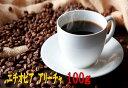 【お好みの焙煎します】エチオピア コチャレ G1 アリーチャ ナチュラル 100g コーヒー 珈琲  Coffee
