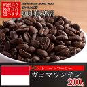【お好みの焙煎します】 ガヨマウンテン 200g コーヒー 珈琲  Coffee10P03Dec16【RCP】