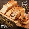 ドイツパンのイメージ